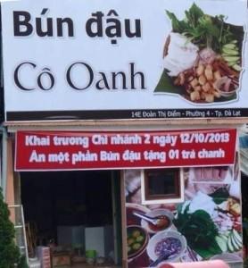 Bún đậu cô Oanh