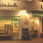 Từ ngoài nhìn vào Windmills Coffee